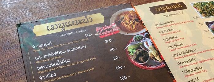 """Han """"Thueng"""" Chiang Mai is one of Chiang Mai."""