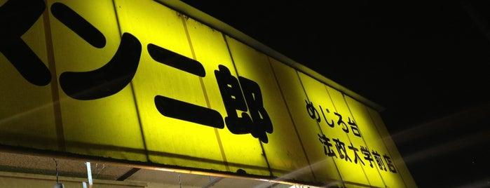 Ramen Jiro is one of สถานที่ที่ ねうとん ถูกใจ.