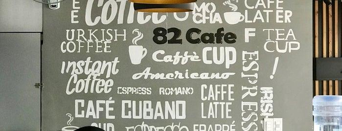 82Cafe is one of Saigon Cafe & Bar.