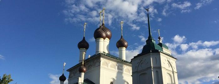 Кирилло-Афанасиевский мужской монастырь is one of Ярославль.