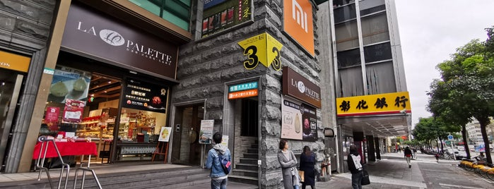 Mi Home Taipei is one of ぜろさんの保存済みスポット.