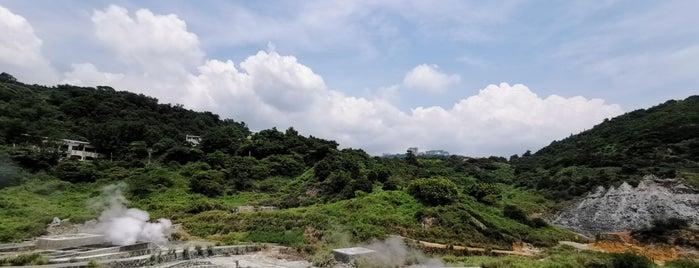 硫磺谷 is one of Outer Taipei - Maokong, Beitou etc.