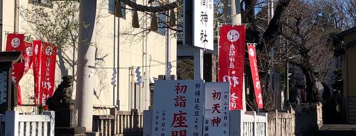 座間神社 is one of 海老名・綾瀬・座間・厚木.