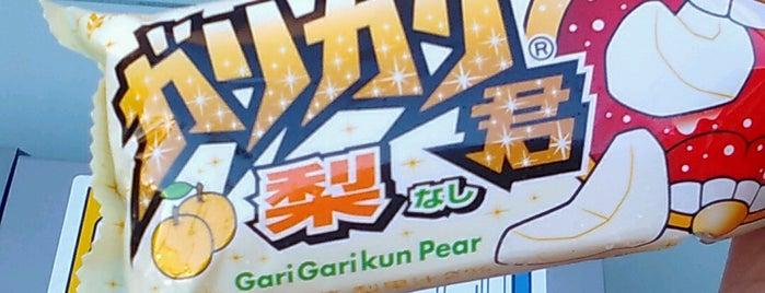 7-Eleven is one of สถานที่ที่ Masahiro ถูกใจ.