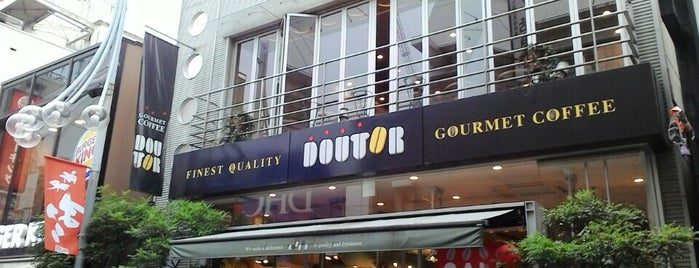 Doutor Coffee Shop is one of Tの世界.