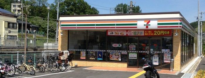 7-Eleven is one of Orte, die yasuuri gefallen.