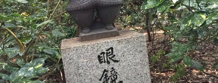 眼鏡之碑 is one of 愛知に旅行したらココに行く!.
