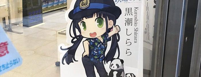 西日本旅客鉄道 和歌山支社 is one of JR本社・支社.