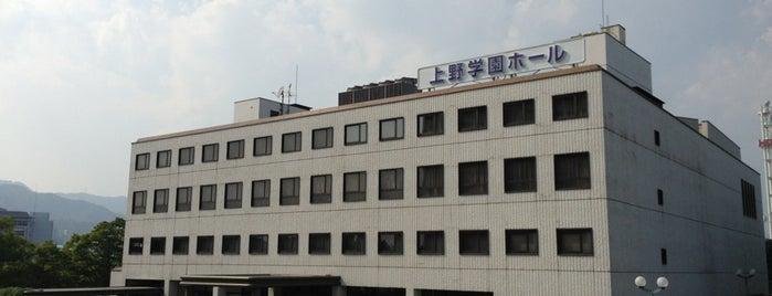 Ueno Gakuen Hall is one of Locais curtidos por doremi.