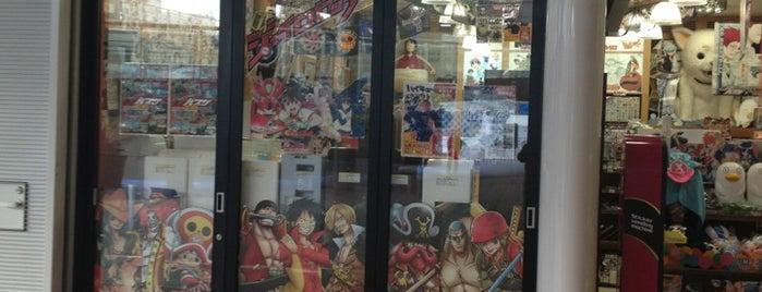 ジャンプショップ 名古屋店 is one of FAVORITE PLACE.