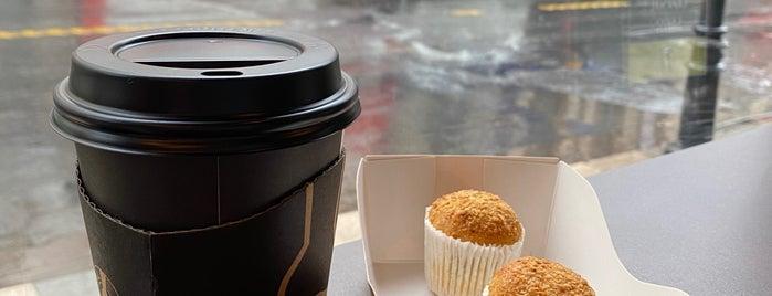 Kahve Dünyası algötür is one of Turkey Istanbul.