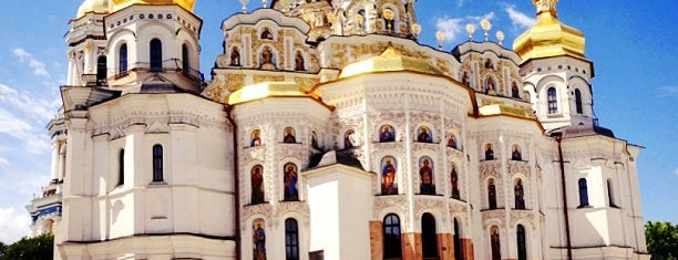 Monastério de Kiev-Petchersk is one of Locais salvos de Катерина.
