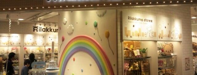 Rilakkuma Store is one of Tokyo.