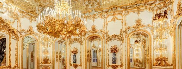 Palais Liechtenstein - Stadtpalais is one of Vienna.