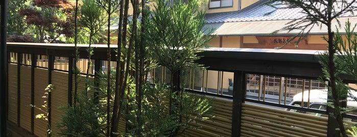 Musashino is one of My Hotels.
