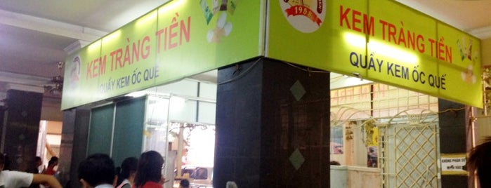 Kem Tràng Tiền is one of ハノイ.