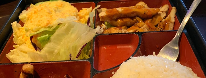 wasabi n wok is one of Dallas Restaurants List#2.