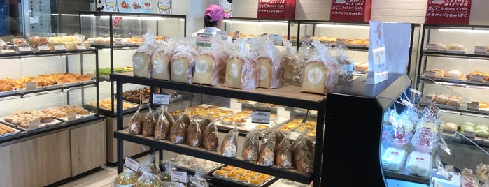 85°C Bakery Cafe - Frisco is one of Michael 님이 좋아한 장소.
