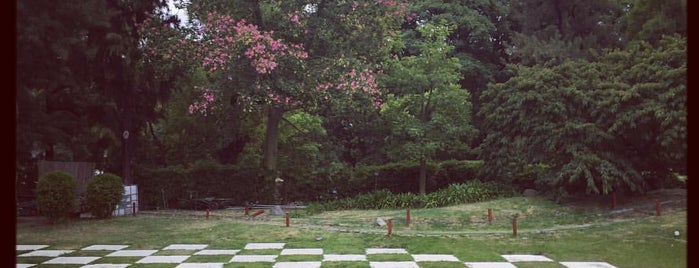 Jardín Japonés is one of To An.