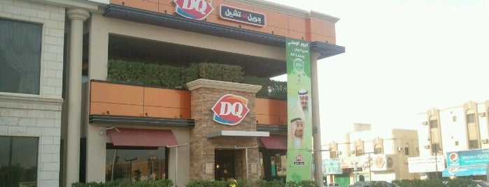 Dairy Queen is one of Restaurants in Riyadh.