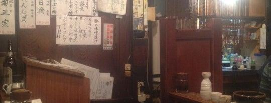 酒処 蔵 is one of Japan (Tokyo+Kyōto+Nara).