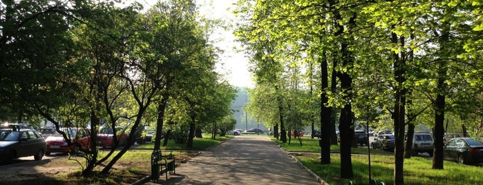 2-я Фрунзенская улица is one of My fave places in Moscow.