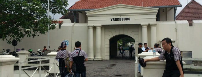 Museum Benteng Vredeburg is one of Ammyta : понравившиеся места.