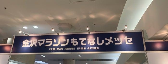 もてなしドーム地下イベント広場 is one of Ishikawa.