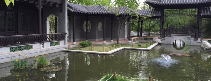 Wolhwawon Garden is one of Suwon.