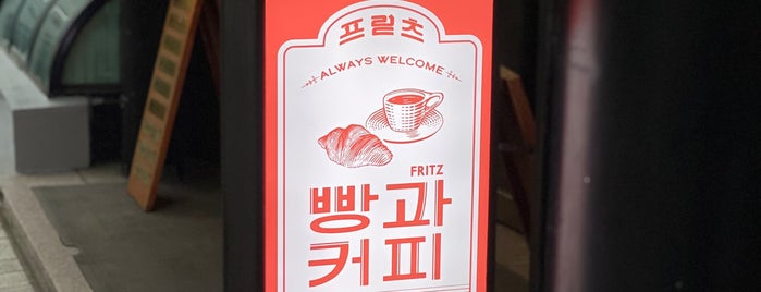 Fritz Coffee Company is one of South Korea.