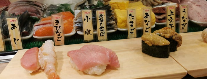 Uogashi Nihon-ichi is one of Tokyo v2.