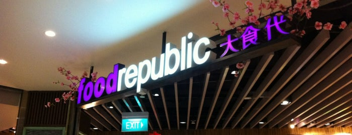 Food Republic is one of Micheenli Guide: Best of Singapore Hawker Food.