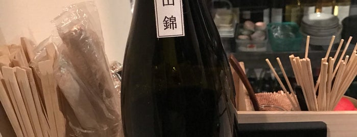 酒商 熊澤 is one of to do.