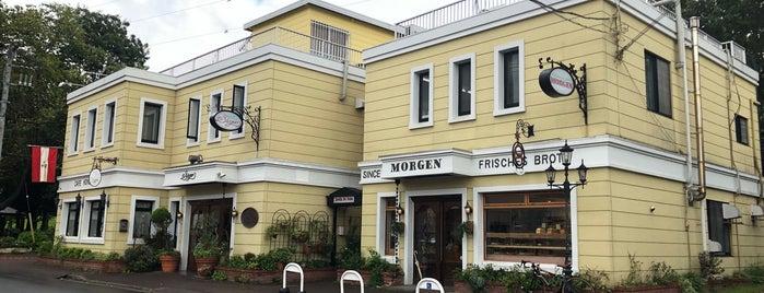 モルゲン is one of 飲食店.