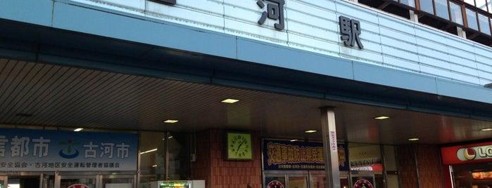 Koga Station is one of JR 키타칸토지방역 (JR 北関東地方の駅).