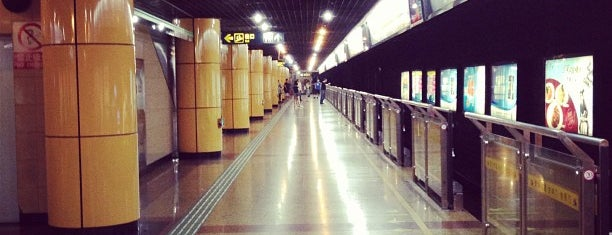 Jing'an Temple Metro Station is one of Metro Shanghai.