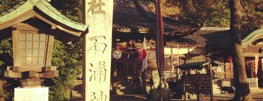 石浦神社 is one of Japon 🈸🈷.