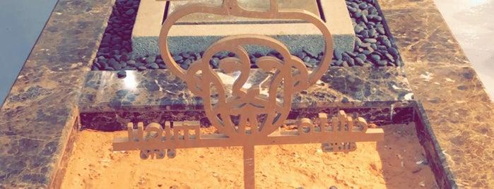Mich Cafe is one of Riyadh.