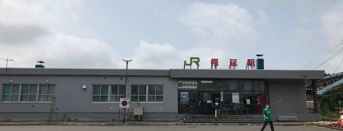 Horonobu Station is one of JR 홋카이도역 (JR 北海道地方の駅).