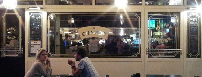 The Diner by Goocha (הדיינר) is one of Tel Aviv.