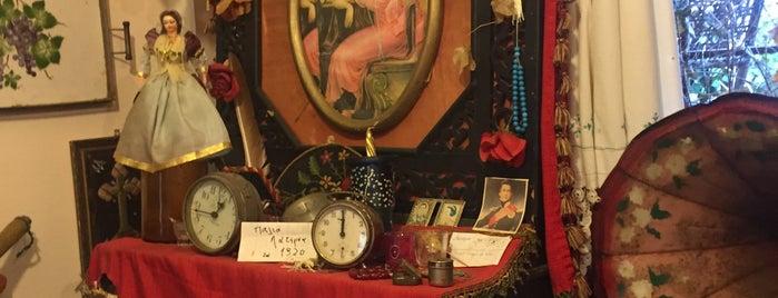 Phonograph, Radio and Folk Tradition Museum is one of Locais curtidos por Spiridoula.