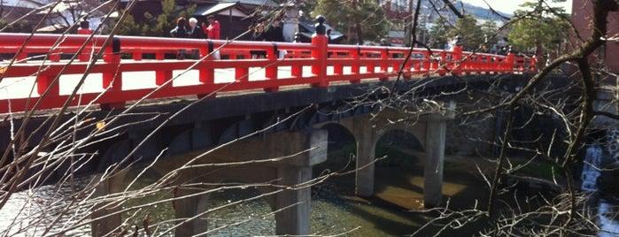 中橋 is one of takayama.