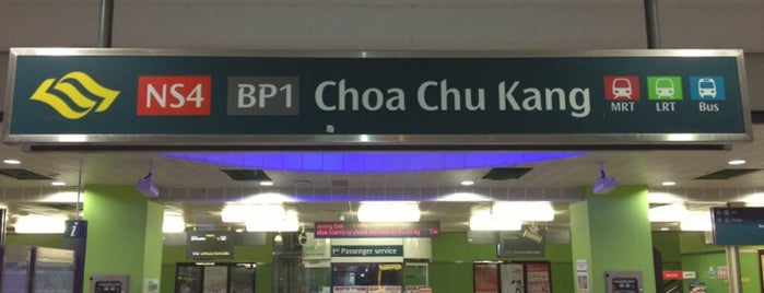 Choa Chu Kang MRT/LRT Interchange (NS4/BP1) is one of Frequents....