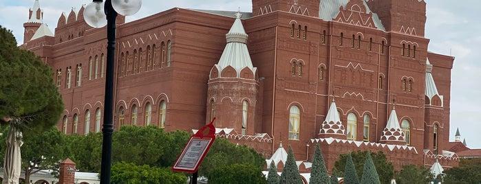 Asteria Kremlin Palace is one of Caner'in Beğendiği Mekanlar.