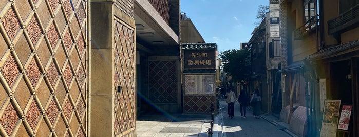 Ponto-cho Kaburenjo Theater is one of Kyoto.