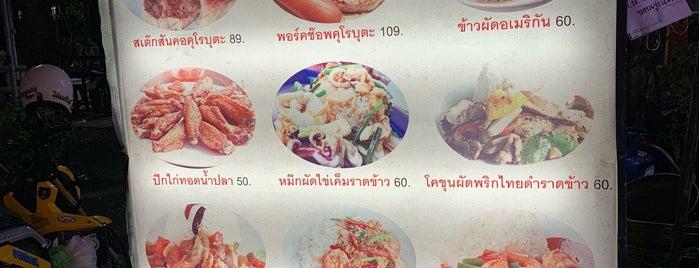 ตลาดหทัยมิตร is one of Locais curtidos por Glouykai.