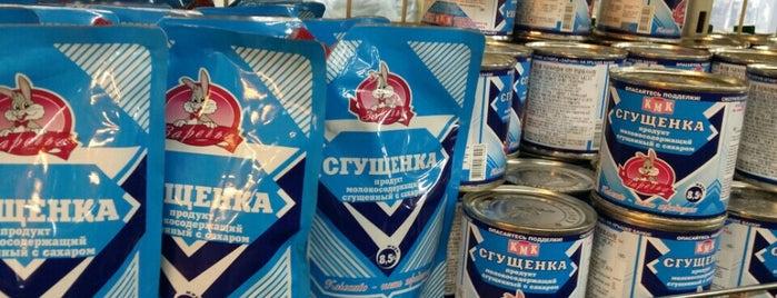 русский магазин в Сеуле * Russia Market is one of Darina 님이 저장한 장소.
