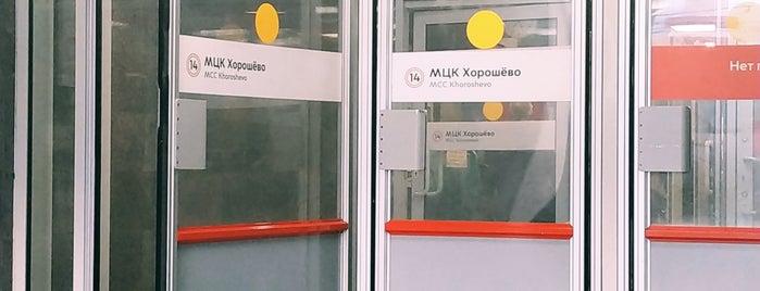 Станция МЦК «Хорошёво» is one of Konstantin : понравившиеся места.