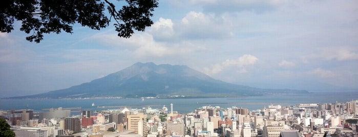 Shiroyama Observatory is one of 鹿児島探検隊.
