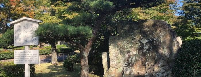 那古野城跡 is one of 百名城以外の素晴らしいお城.